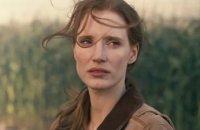 Interstellar - bande annonce 7 - VO - (2014)