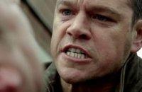 Jason Bourne - teaser 5 - VOST - (2016)