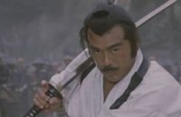 Shogun's Shadow - bande annonce - VOST - (1989)