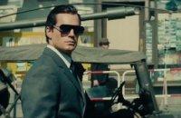 Agents très spéciaux - Code U.N.C.L.E - bande annonce 4 - VOST - (2015)