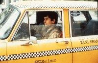 3 choses à savoir avant de (re)voir Taxi Driver