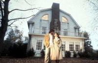 Amityville : la maison hantée est à vendre
