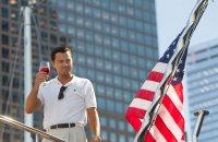 Le Loup de Wall Street au coeur d'un scandale financier