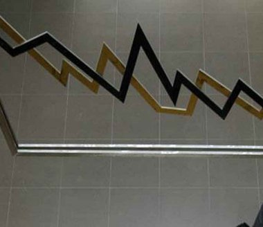 Economie  : les taux à 10 ans en direction de leurs plus bas niveaux