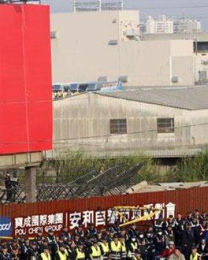Carrefour : lancement de l'e-voucher Ticket Xpress à Taïwan