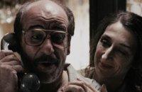 Mon père va me tuer - bande annonce - VOST - (2013)