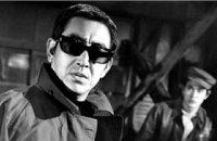 Guerre des Gangs à Okinawa - bande annonce - VOST - (1971)