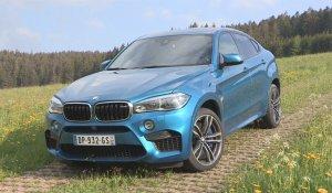 BMW X6M (F86)