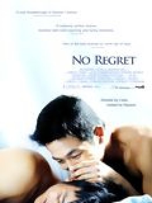 No Regret : Affiche