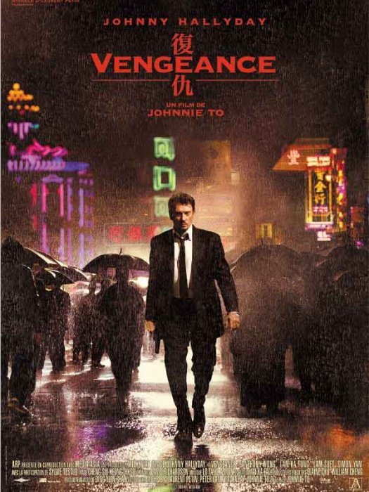 Vengeance : Affiche Johnnie To