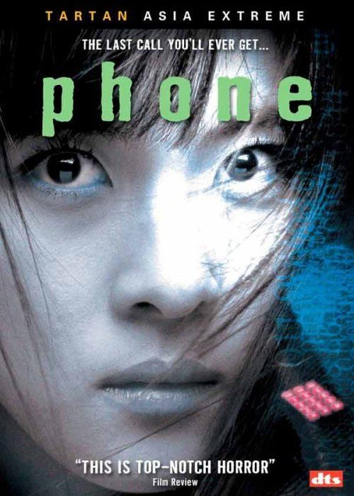 The Phone : Affiche