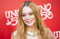 Lindsay Lohan veut camper la Petite Sirène