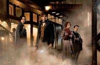 Box-office : Les Animaux fantastiques conserve la tête
