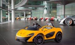 McLaren dévoile une P1 électrique