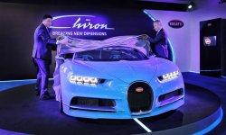 La Bugatti Chiron débarque en Asie
