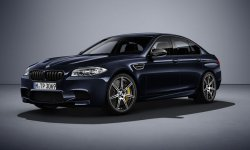 BMW M5 Competition Edition : 600 ch