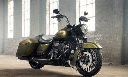 Nouvelle Harley-Davidson Road King Special 2017 : dark style !