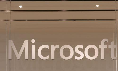 Microsoft: la messagerie Outlook touchée par une panne mondiale