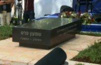 Dévoilement de la pierre tombale de Shimon Peres