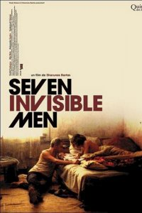 Seven Invisible Men