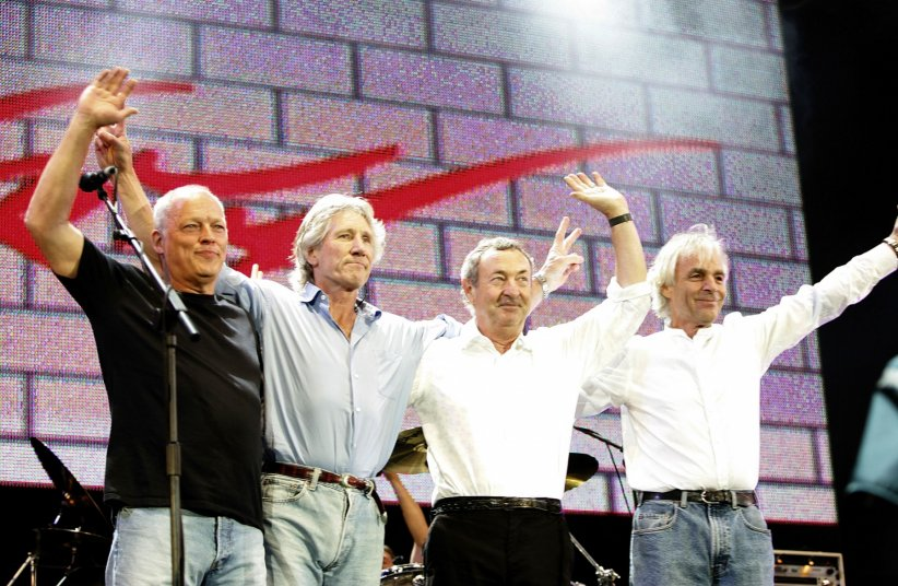 """A Great Day For Freedom"" - Pink Floyd"
