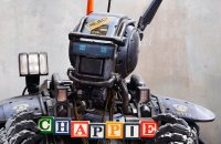 Chappie - bande annonce 3 - VOST - (2015)