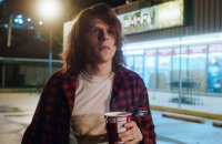 American Ultra - bande annonce - VOST - (2015)