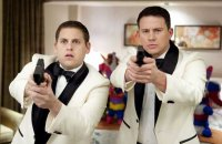 21 Jump Street - bande annonce - VOST - (2012)