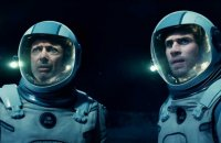 Independence Day : Resurgence - Bande annonce 20 - VO - (2016)