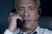 Sully - Bande annonce 3 - VO - (2016)