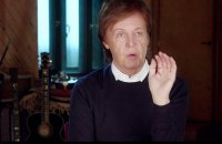 The Beatles: Eight Days a Week - Bande annonce 2 - (2016)