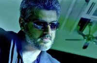 Aarambam - The Beginning - bande annonce - VOST - (2013)