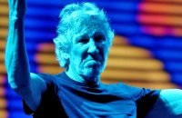Roger Waters Us + Them - Bande annonce 1 - VO - (2019)