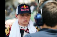 F1 - Max Verstappen, la star de demain ? - F1i TV