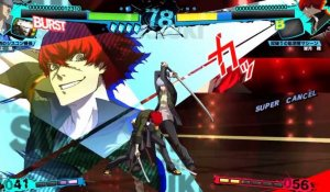 Persona 4 : The Ultimax Ultra Suplex Hold - Trailer PS3