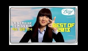 Best Of Youtube 2013 par Miss Kim
