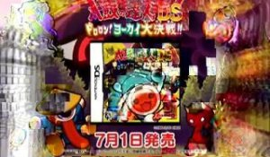 Taiko no Tatsujin DS 3 - Trailer officiel