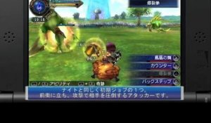 Emission TGS J1 : catalogue Square Enix