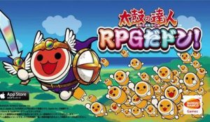 Taiko no Tatsujin RPG - Promotion Video