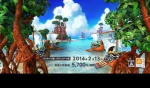 Donkey Kong Country : Tropical Freeze - Pub Japon #1