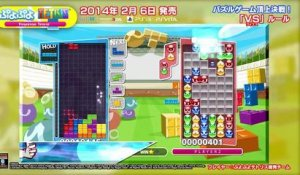 Puyo Puyo Tetris - Vs Rule