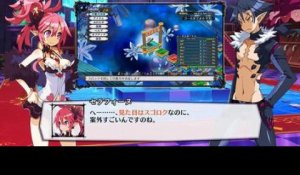 Disgaea 5 : Alliance of Vengeance - System Presentation Movie