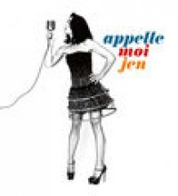 Appelle-Moi Jen (Edition Collector - Digipack)