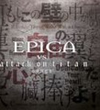 Epica vs. Attack on Titan Songs