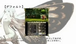 Bravely Default : Flying Fairy - Bande-annonce #4 - Playing guide (JP)