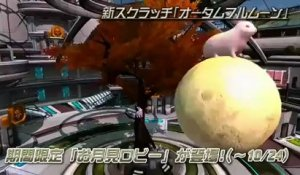 Phantasy Star Online 2 - Bande-annonce #4 - Version PC (TGS 2012)
