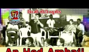 An Hed Ambaji Railgadi | Gujarati Live Non Stop Garba | Popular Gujarati Garba Song