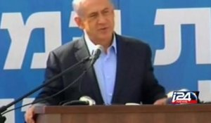 Israeli Prime Minister Benjamin Netanyahu reacts to escalation in the north
