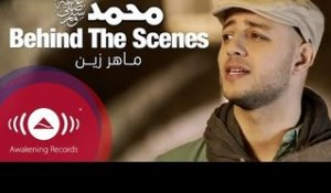 "Maher Zain - Behind The Scenes |""Muhammad PBUH"" (Waheshna)