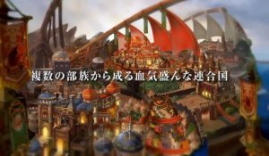 Grand Kingdom (VITA) - Trailer n°4